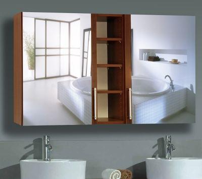 Myspiegel De Spiegelschranke